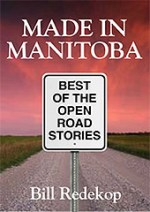 Made_in_Manitoba_4ea810b34c141.jpg